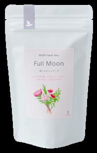 WWH herb tea Full Moon 満たされるよろこび